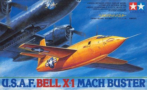 Tamiya 1/72 Bell X-1